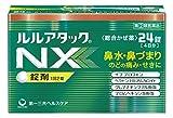【指定第2類医薬品】ルルアタックNX 24錠