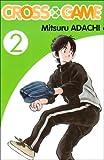 echange, troc Mitsuru Adachi - Cross Game, Tome 2 :