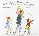 Image of Going on a Bear Hunt (Arabic and English Edition)