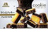 森永製菓  ベイククッキーショコラC  10粒