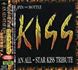 V.A. Spin The Bottle An All Star Kiss +2