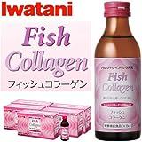 <Iwatani>フィッシュコラーゲン(Fish Collagen)100ml×50本入