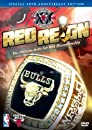 Red Reign: Chicago Bulls 20th Anniversery Championship [DVD]