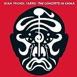 Les Concerts En Chine 1981