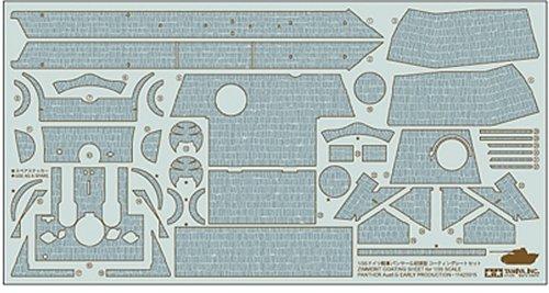 Zimmerit Coating Panther Ausfg 1/35 Tamiya - 1