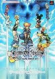 スクウェア・エニックス公式攻略本 キングダムハーツ II ファイナルミックス+ PS2版 1 ワールドナビゲーター+ (Vジャンプブックス)