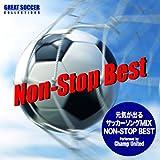 サンバ・デ・ジャネイロ(Non-Stop Mix Ver.)