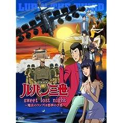 ���p���O���usweet lost night�v~���@�̃����v�͈����̗\��~�y��������/DVD+CD�z