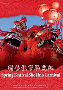 Spring Festival She Huo Carnival