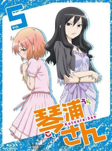 TVアニメーション「琴浦さん」その5【特装版】 [Blu-ray]
