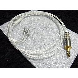 ◆最上級ライン◆国内正規品◆Shure Upgrade Cable Song's Galaxy ◆SE535 SE425 SE315 SE215対応交換用アップグレードケーブル◆