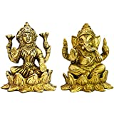 Exotic India A Pair Of Lakshmi Ganesha - Brass Statue