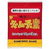 桃屋 キムチの素 ミニパック (15g×3袋)×10個