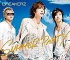 SUMMER PARTY/LAST EMOTION(�߸ˤ��ꡣ)