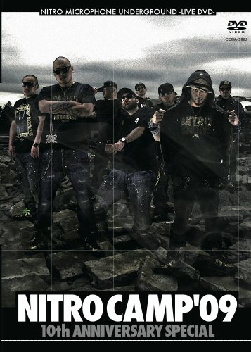 NITRO CAMP 09 -10TH ANNIVERSARY SPECIAL- [DVD]