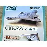1/72 現用アメリカ軍 X-47Bステルス無人機 フルキット [A72003] US NAVY X-47B