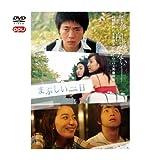 『まぶしい一日』 日韓新時代を予感させるオムニバス映画 [PPV-DVD]