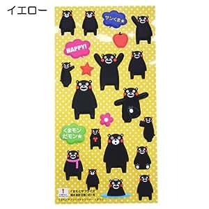 Amazon.com: Loose bear Mon / Kumamoto Plump character seal fancy goods