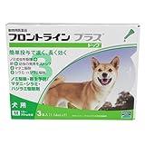 メリアル 犬用フロントラインプラス M 3P (動物用医薬品)