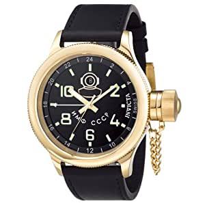 Invicta Men's 7109 Signature Collection Russian Diver 18kt Gold-Plated GMT Watch