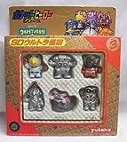 ポケットヒーローシリーズ ウルトラマン倶楽部 SDウルトラ怪獣 パート3