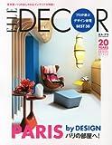 ELLE DECOR (エル・デコ) 2012年 12月号 [雑誌]