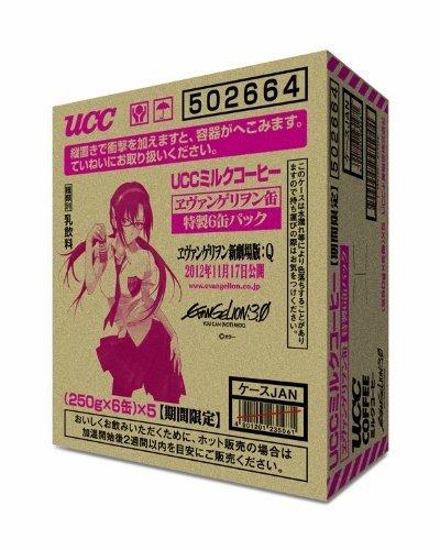 【エヴァ缶2012】数量限定UCCミルクコーヒー『ヱヴァンゲリヲン:Q』250g 30本入り(6本パック*5)