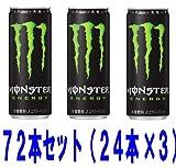 アサヒ モンスターエナジー ドリンク Monster Energy 355ml缶 72本セット(24本入×3ケース)
