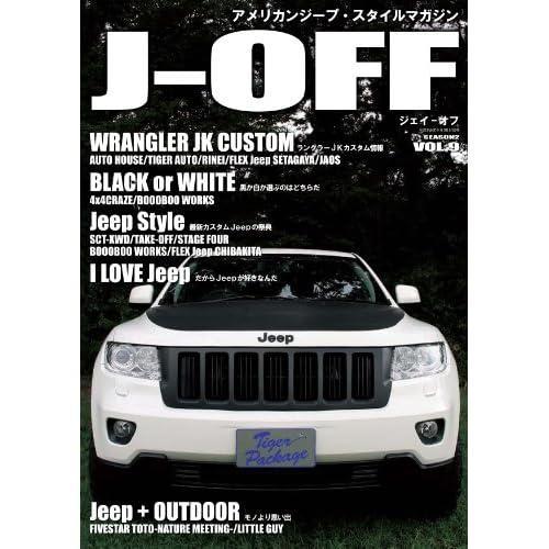 アメリカンジープスタイルマガジン「J-OFF」VOL.9
