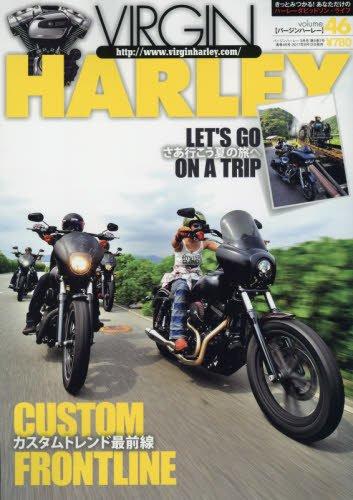 VIRGIN HARLEY 2017年9月号 大きい表紙画像