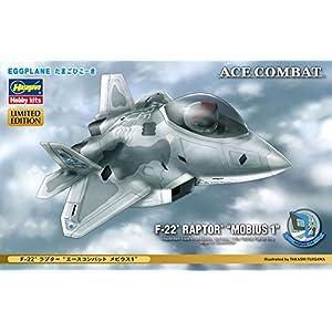 たまごひこーき F-22 ラプター エースコンバット メビウス1 ノンスケール 全長101mm プラモデル SP350