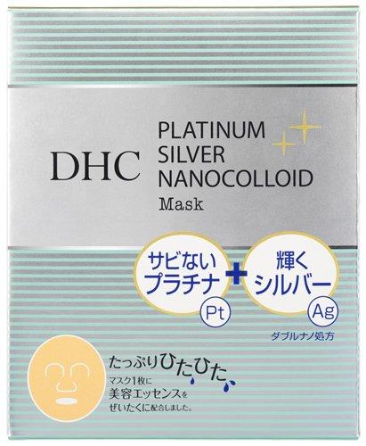 DHC PAナノコロイド マスク