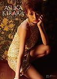 明日花キララ [2012年 カレンダー]
