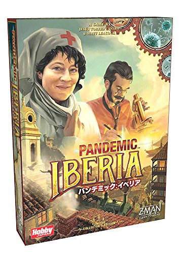 pandemics-japan-language-iberia