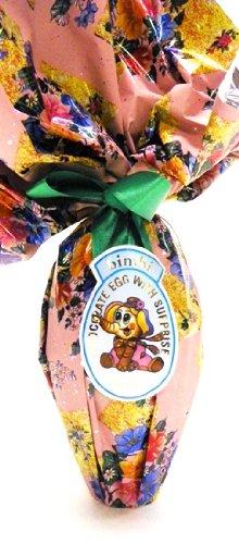 Bimbi Milk Chocolate Easter Egg w/ Surprise 7 oz