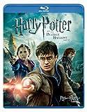 ハリー・ポッターと死の秘宝 PART 2 [Blu-ray]