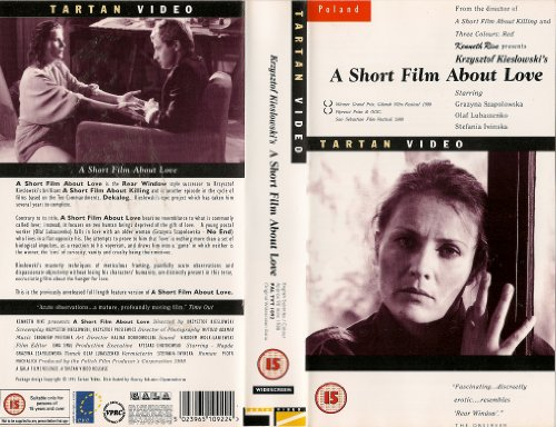 Krótki film o milosci [VHS] [Import]