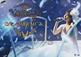 安倍なつみコンサートツアー2008秋 〜Angelic〜 [DVD]