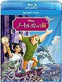 ノートルダムの鐘 ブルーレイ+DVDセット [Blu-ray]