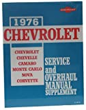 1976 Corvette GM Shop and Service Manual