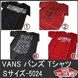 (バンズ)VANS 半袖T Sサイズ-B 5024