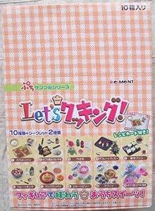 Amazon.co.jp | ぷちサンプル Let's ... : 赤ちゃん用品サンプル : すべての講義