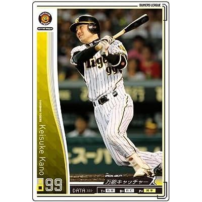 オーナーズリーグ01 白カード 狩野恵輔 阪神タイガース