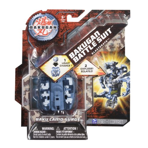 Bakugan - Battle Suit - Blasterate (colors vary) - 1