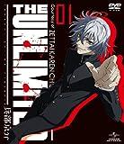THE UNLIMITED 兵部京介 01(初回限定版) [DVD]