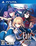 Fate/Stay Night [Realta Nua] [Japan Import]