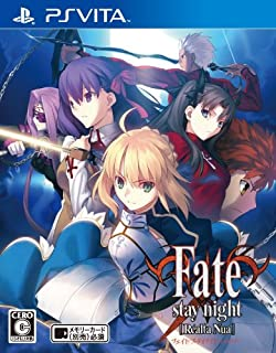 Fate/stay night [Realta Nua](特典:「とびたて!超時空トラぶる花札大作戦」&「とびだせ!トラぶる花札道中記」DL用プロダクトコード 同梱)
