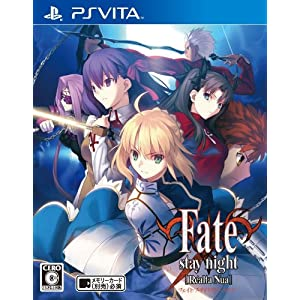 Fate/stay night [Realta Nua]