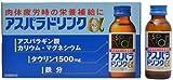 田辺三菱製薬 アスパラドリンクα 100ml×10本 [指定医薬部外品]
