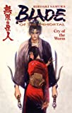 Cry of the Worm (Blade of the Immortal (Pb)) (1417659122) by Samura, Hiroaki